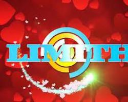 LIMITH - KLUCZ DO SERCA ( Official Audio )